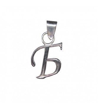 PE001425 Sterling Silver Pendant Charm Letter Б Cyrillic Solid Genuine Hallmarked 925