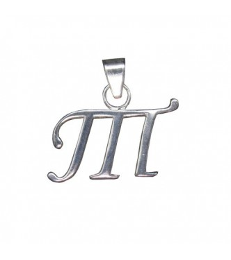 PE001442 Sterling Silver Pendant Charm Letter T Cyrillic Solid Genuine Hallmarked 925