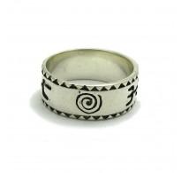R000497 Stylish Sterling Silver Ring Band Hallmarked Genuine Solid 925 Handmade Empress